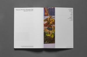 Isaac_Shaoul_Artist_Book_April_2021-8